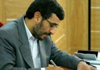 """واگذاری اراضی ۳۰۰۰ میلیاردی قشم به افراد """"خاص"""" در دولت احمدینژاد"""